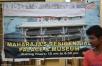 DSC_0157-Mysore Palace