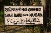 DSC_0465-Bara Imambara