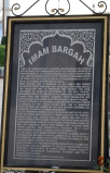 DSC_0469-Imam Bargah-Centre for mourning and sorrow
