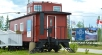 The Caboose information centre for Mackenzie